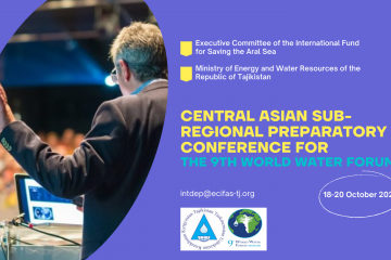Central Asian Subregional Preparatory Conference for the 9th World Water Forum