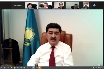 Second meeting of the Working Group on the Chairmanship of Kazakhstan in the Bureau of the Convention on the Protection and Use of Transboundary Watercourses and International Lakes